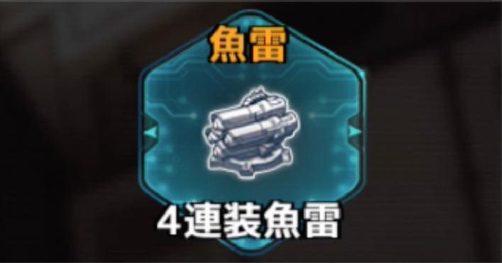 f:id:rokujyoma_games_6ch:20180813084744j:plain