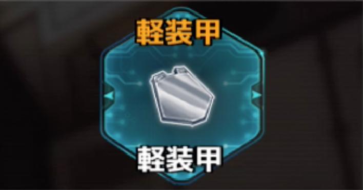 f:id:rokujyoma_games_6ch:20180813084748j:plain