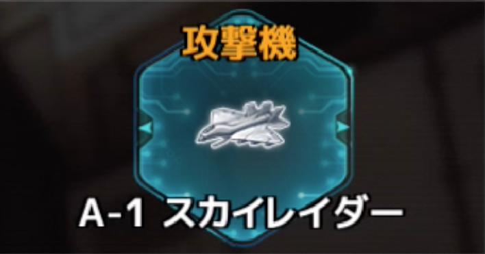 f:id:rokujyoma_games_6ch:20180813084751j:plain