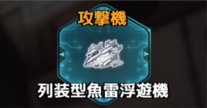 f:id:rokujyoma_games_6ch:20180813084754j:plain