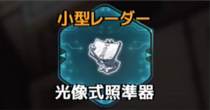 f:id:rokujyoma_games_6ch:20180813084757j:plain