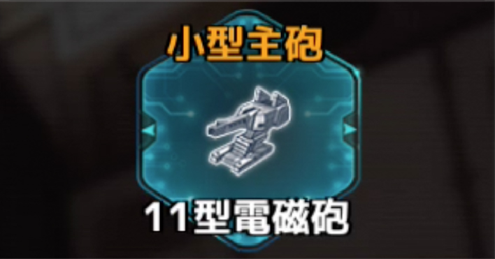 f:id:rokujyoma_games_6ch:20180813084801j:plain