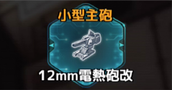 f:id:rokujyoma_games_6ch:20180813084804j:plain