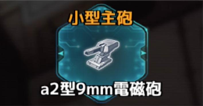 f:id:rokujyoma_games_6ch:20180813084807j:plain