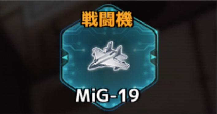 f:id:rokujyoma_games_6ch:20180813084810j:plain
