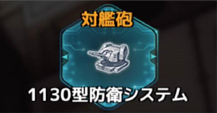 f:id:rokujyoma_games_6ch:20180813084814j:plain