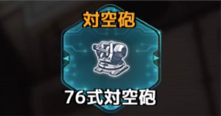 f:id:rokujyoma_games_6ch:20180813084817j:plain