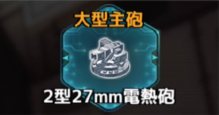 f:id:rokujyoma_games_6ch:20180813084824j:plain
