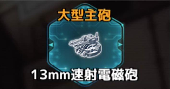 f:id:rokujyoma_games_6ch:20180813084827j:plain