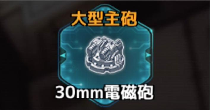 f:id:rokujyoma_games_6ch:20180813084831j:plain