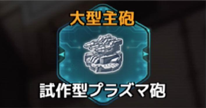 f:id:rokujyoma_games_6ch:20180813084835j:plain