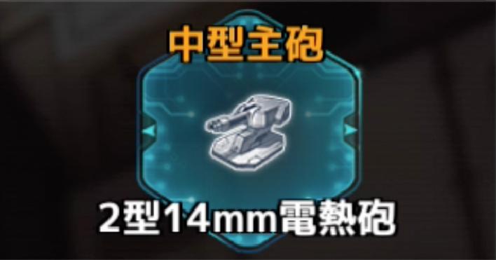 f:id:rokujyoma_games_6ch:20180813084838j:plain