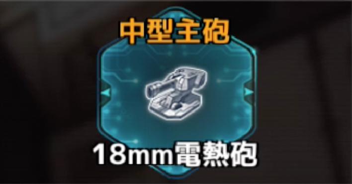 f:id:rokujyoma_games_6ch:20180813084842j:plain