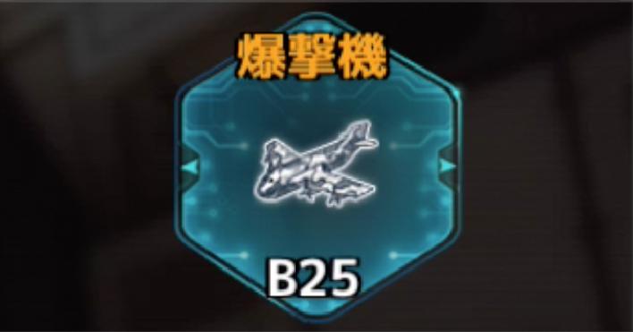f:id:rokujyoma_games_6ch:20180813084849j:plain