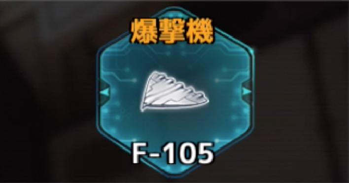 f:id:rokujyoma_games_6ch:20180813084853j:plain