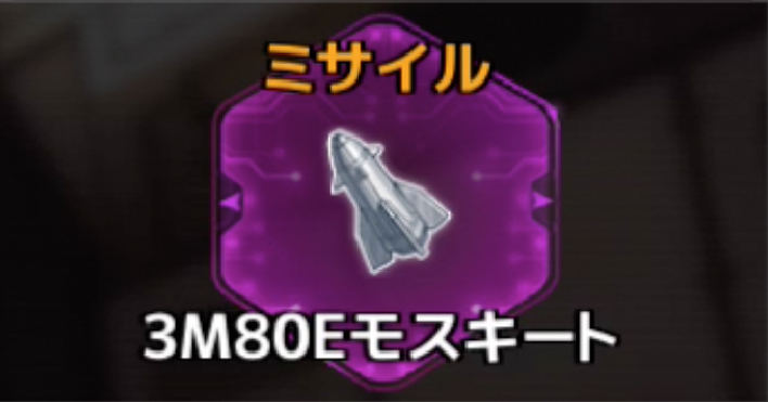 f:id:rokujyoma_games_6ch:20180813084857j:plain
