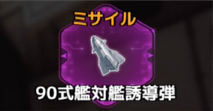 f:id:rokujyoma_games_6ch:20180813084901j:plain
