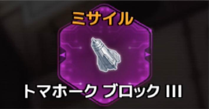 f:id:rokujyoma_games_6ch:20180813084908j:plain