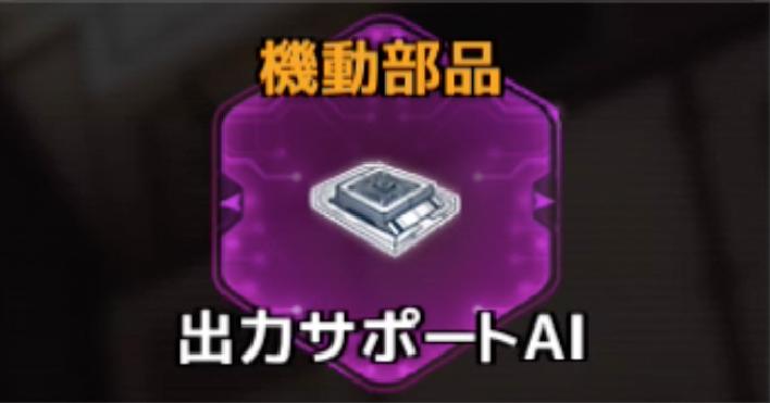 f:id:rokujyoma_games_6ch:20180813084911j:plain