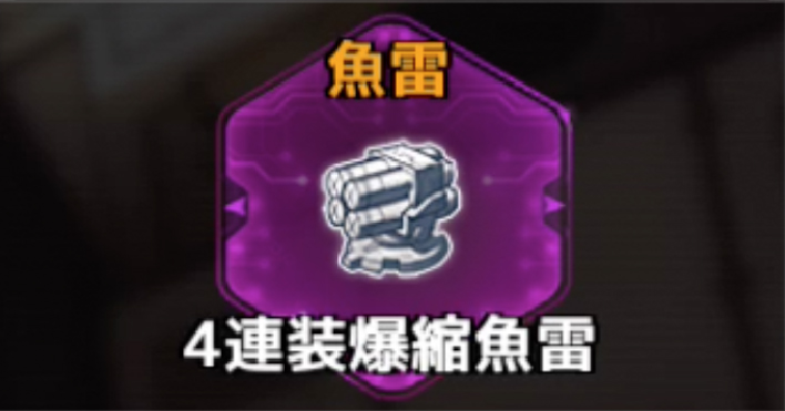f:id:rokujyoma_games_6ch:20180813084915j:plain