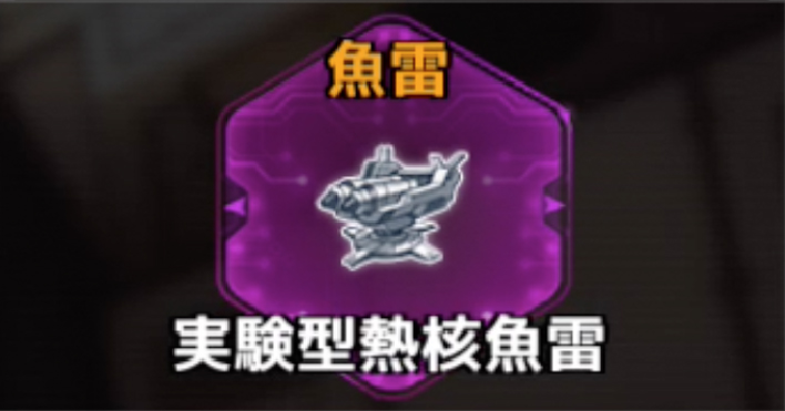 f:id:rokujyoma_games_6ch:20180813084918j:plain