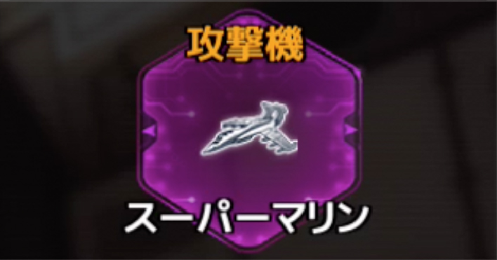 f:id:rokujyoma_games_6ch:20180813084921j:plain