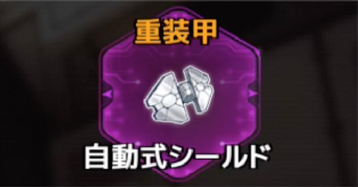 f:id:rokujyoma_games_6ch:20180813084925j:plain