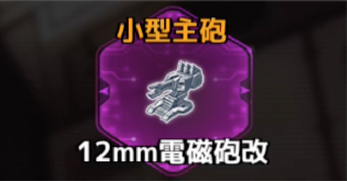 f:id:rokujyoma_games_6ch:20180813084928j:plain