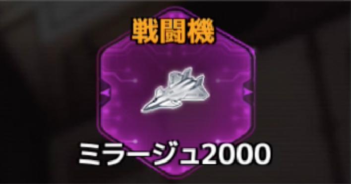 f:id:rokujyoma_games_6ch:20180813084931j:plain