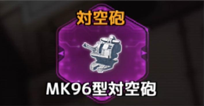 f:id:rokujyoma_games_6ch:20180813084934j:plain
