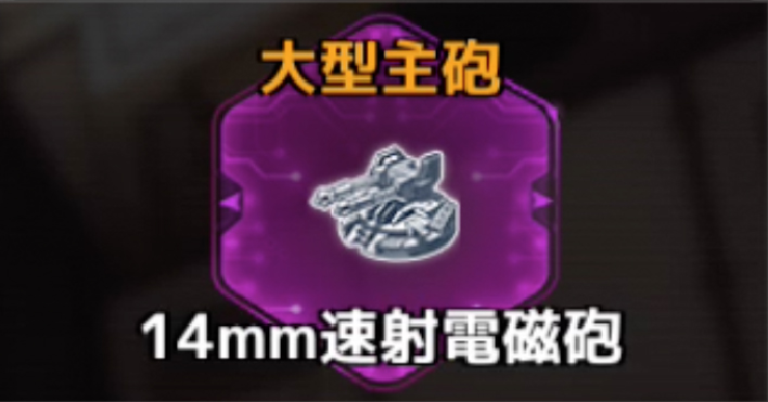 f:id:rokujyoma_games_6ch:20180813084937j:plain