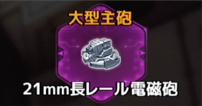 f:id:rokujyoma_games_6ch:20180813084940j:plain
