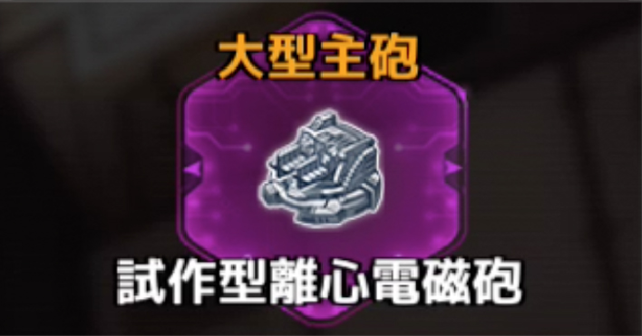 f:id:rokujyoma_games_6ch:20180813084944j:plain