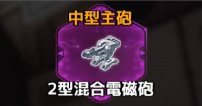 f:id:rokujyoma_games_6ch:20180813084951j:plain