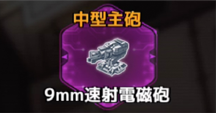f:id:rokujyoma_games_6ch:20180813084954j:plain