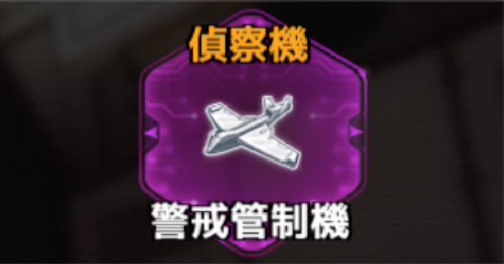 f:id:rokujyoma_games_6ch:20180813084957j:plain
