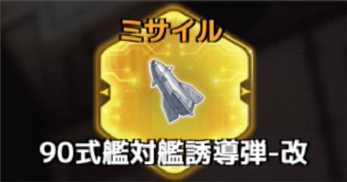 f:id:rokujyoma_games_6ch:20180813085005j:plain