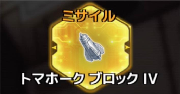 f:id:rokujyoma_games_6ch:20180813085008j:plain