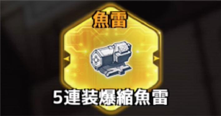 f:id:rokujyoma_games_6ch:20180813085015j:plain