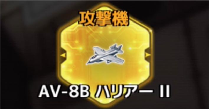 f:id:rokujyoma_games_6ch:20180813085018j:plain