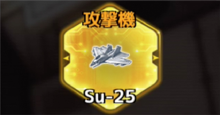 f:id:rokujyoma_games_6ch:20180813085022j:plain