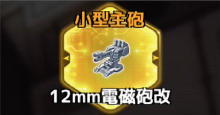 f:id:rokujyoma_games_6ch:20180813085025j:plain