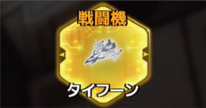 f:id:rokujyoma_games_6ch:20180813085028j:plain