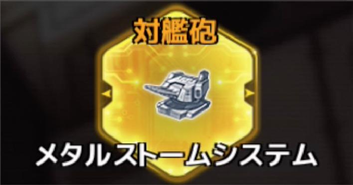 f:id:rokujyoma_games_6ch:20180813085031j:plain