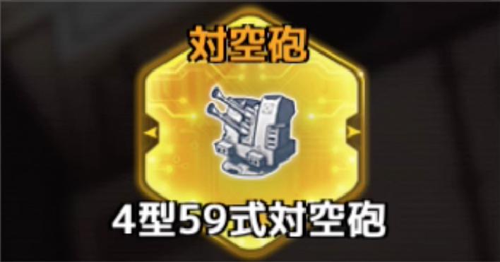 f:id:rokujyoma_games_6ch:20180813085035j:plain