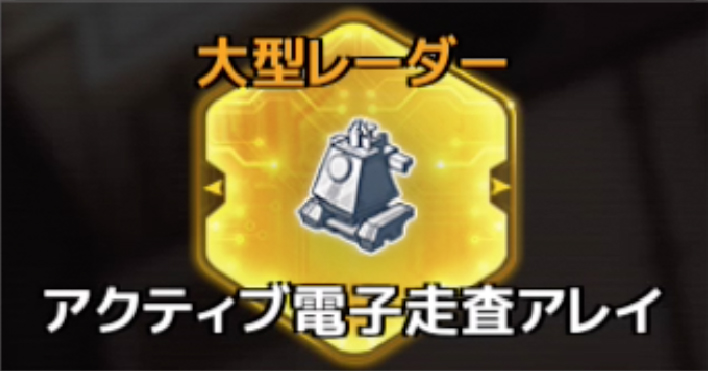 f:id:rokujyoma_games_6ch:20180813085042j:plain