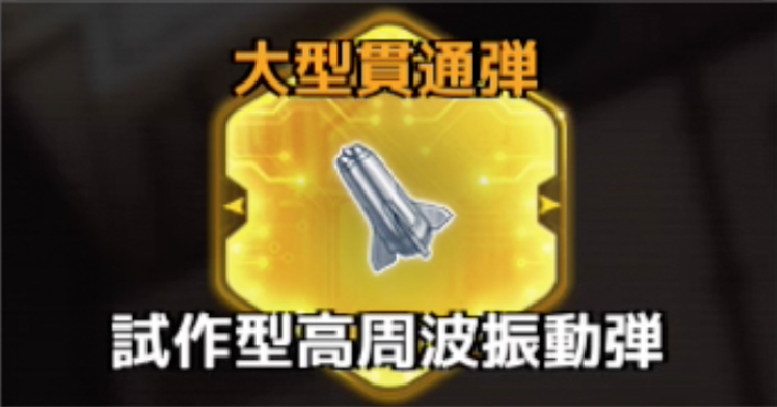 f:id:rokujyoma_games_6ch:20180813085046j:plain
