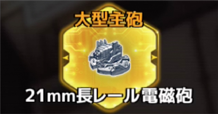f:id:rokujyoma_games_6ch:20180813085049j:plain