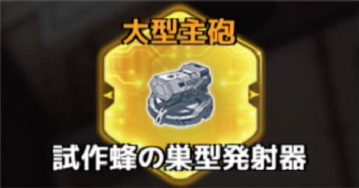 f:id:rokujyoma_games_6ch:20180813085052j:plain