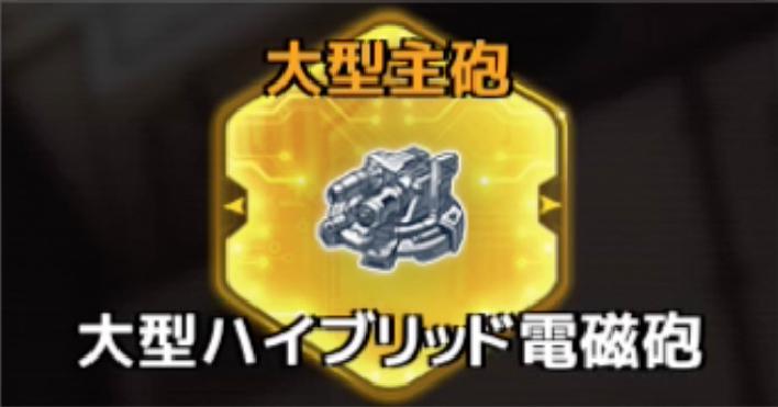 f:id:rokujyoma_games_6ch:20180813085056j:plain